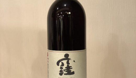 Sanyo Wine 窪平 2015