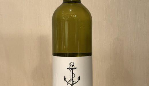 【山梨ワインデータバンク】Sanyo Wine デラウェア2017【三養醸造】山梨ワインドットノム完全オリジナル!山梨ワインのことなら山梨ワインドットノムにお任せ!