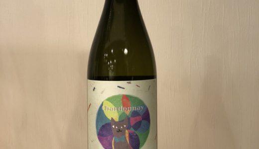 【山梨ワインデータバンク】Sanyo Wine シャルドネコ【三養醸造】山梨ワインドットノム完全オリジナル!山梨ワインのことなら山梨ワインドットノムにお任せ!