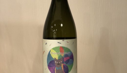 Sanyo Wine シャルドネコ N/V