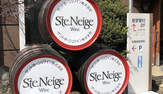 【ワイン初心者によるサントネージュワイン訪問記】アサヒビールが運営するワイナリーに訪問!!東京オリンピックワインを造るワイナリーの実力はいかに!?
