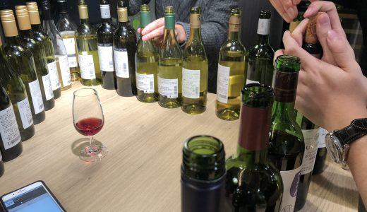 【徹底比較】素人が醸造長とソムリエと三養ワイン10本飲み比べ! #白ワイン編