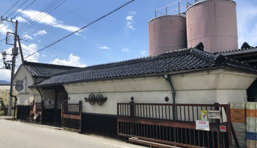 【山梨ワイナリー訪問記】いざ、矢作洋酒へ! #1