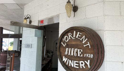 【ワイン初心者による白百合醸造訪問記】山梨ワインを知るには外せないワイナリーに訪問!!工場見学で目にしたのはブランデー蒸留機!?