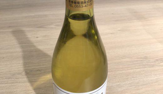 【山梨ワインデータバンク】GOLD WINE 甲州 2018【新巻葡萄酒】山梨ワインドットノム完全オリジナル!山梨ワインのことなら山梨ワインドットノムにお任せ!