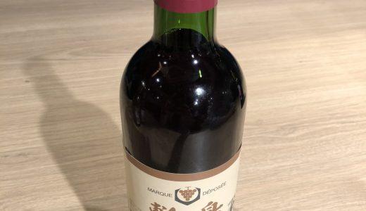【山梨ワインデータバンク】敷島ワイン 赤 2016【敷島醸造】山梨ワインドットノム完全オリジナル!山梨ワインのことなら山梨ワインドットノムにお任せ!
