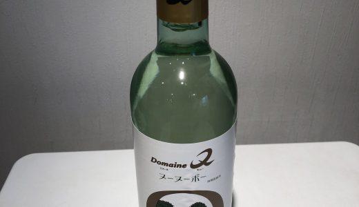【山梨ワインデータバンク】ヌーヌーボー デラウェア 2018【ドメーヌQ】山梨ワインドットノム完全オリジナル!山梨ワインのことなら山梨ワインドットノムにお任せ!