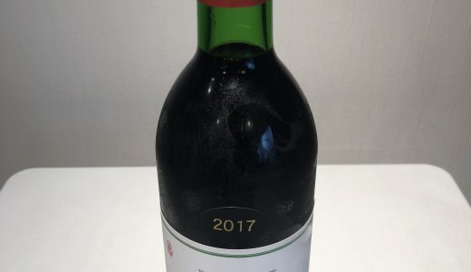 【山梨ワインデータバンク】アルモノワール 2017 樽熟成【八代醸造】山梨ワインドットノム完全オリジナル!山梨ワインのことなら山梨ワインドットノムにお任せ!
