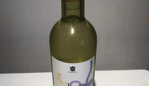 【山梨ワインデータバンク】香り甲州 辛口 2017【大泉葡萄酒】山梨ワインドットノム完全オリジナル!山梨ワインのことなら山梨ワインドットノムにお任せ!