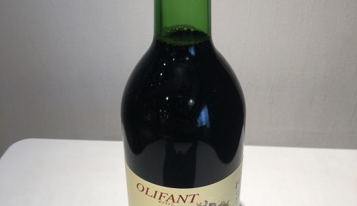 にごりワイン