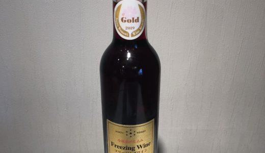 【山梨ワインデータバンク】フリージングワイン ベーリーA 2017【蒼龍葡萄酒】山梨ワインドットノム完全オリジナル!山梨ワインのことなら山梨ワインドットノムにお任せ!