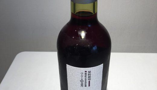 【山梨ワインデータバンク】小佐手 2018【錦城葡萄酒】山梨ワインドットノム完全オリジナル!山梨ワインのことなら山梨ワインドットノムにお任せ!