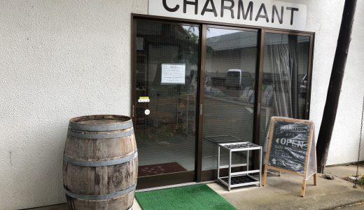 【山梨ワイナリー訪問記】いざ、シャルマンワインへ! #1