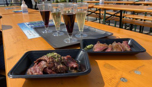 山梨ワインチョットノム@肉ワインフェス2019