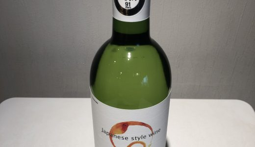 【山梨ワインデータバンク】ジャパニーズスタイル 甲州 2017【アルプスワイン】山梨ワインドットノム完全オリジナル!山梨ワインのことなら山梨ワインドットノムにお任せ!