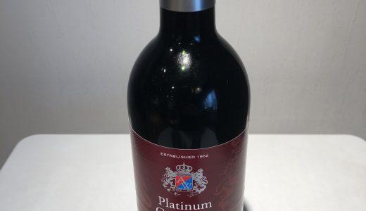 【山梨ワインデータバンク】プラチナコレクション マスカット・ベーリーA 2017【アルプスワイン】山梨ワインドットノム完全オリジナル!山梨ワインのことなら山梨ワインドットノムにお任せ!