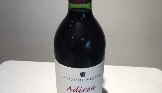 【山梨ワインデータバンク】アジロン 辛口 2018【大泉葡萄酒】山梨ワインドットノム完全オリジナル!山梨ワインのことなら山梨ワインドットノムにお任せ!