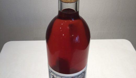 【山梨ワインデータバンク】芒(NOGI) 2018【98wines】山梨ワインドットノム完全オリジナル!山梨ワインのことなら山梨ワインドットノムにお任せ!