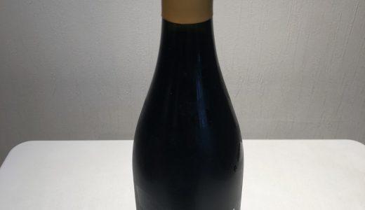 【山梨ワインデータバンク】Felicissimo Rosso Muscat Bailey A【Cantina Hiro】山梨ワインドットノム完全オリジナル!山梨ワインのことなら山梨ワインドットノムにお任せ!