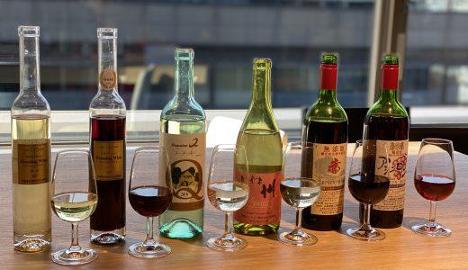 女性向けの山梨ワインを飲み比べしながら『Netflix』を語る@山梨ワイン編集部企画