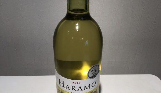 【山梨ワインデータバンク】ハラモ甲州シュール・リー 2017【原茂ワイン】山梨ワインドットノム完全オリジナル!山梨ワインのことなら山梨ワインドットノムにお任せ!