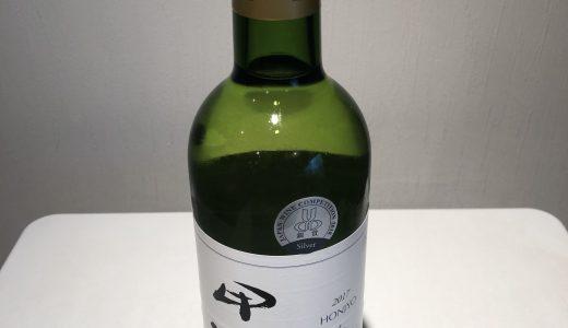 【山梨ワインデータバンク】甲州シュール・リー ホンジョー 2017【岩崎醸造】山梨ワインドットノム完全オリジナル!山梨ワインのことなら山梨ワインドットノムにお任せ!