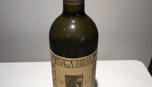 【山梨ワインデータバンク】アルガブランカ クラレーゼ 2017【勝沼醸造】山梨ワインドットノム完全オリジナル!山梨ワインのことなら山梨ワインドットノムにお任せ!