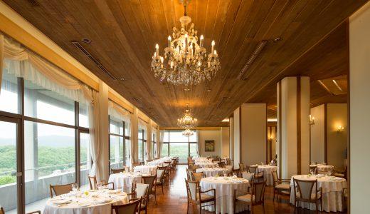 【2020年】《サントリー×志摩観光ホテル》 プレミアム日本ワインメーカーズディナー開催決定!