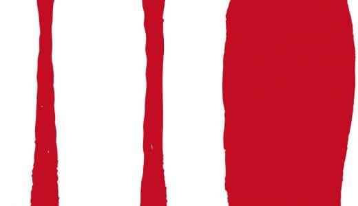 【ポポラマーマファン必見!】2020年2月1日から【ワイン】がより身近に!ポポラマーマがメガ進化?新業態「PASTA&WINEポポラマーマ_バル町田店」オープン!パスタとワインのマリアージュを最大限楽しもう!