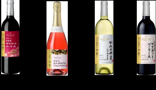 【必見】東京2020オリンピック・パラリンピックオフィシャルワインが限定ラベル商品で発売開始!