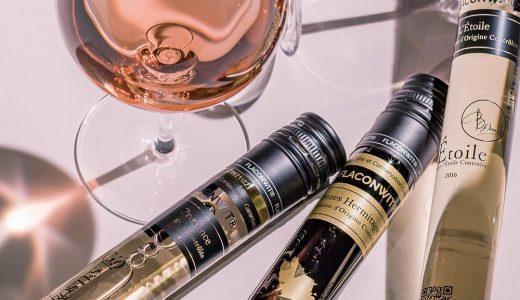 【女子ウケ必見】ワインの新時代到来!?100mlのワインで感じる「グラス一杯の幸せ」。プレゼントギフトワインとして最適!