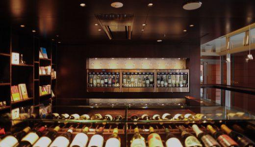 【必見】星野リゾート【リゾナーレ八ヶ岳】は日本で唯一【ドメーヌ ミエ・イケノ】のワインが全種類揃ってる!?超絶貴重な【八ヶ岳ワインハウス】を徹底紹介!!