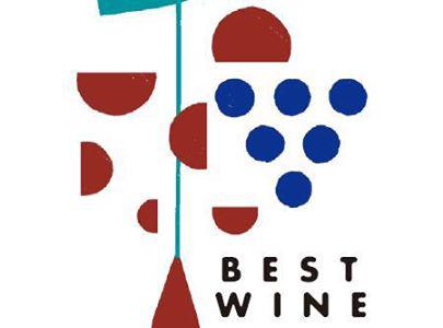 【必見】『日本で飲もう最高のワイン 2019』 受賞ワイン公開!ベスト甲州、ベストマスカットベーリーAは見逃せない!編集部も審査員に!?