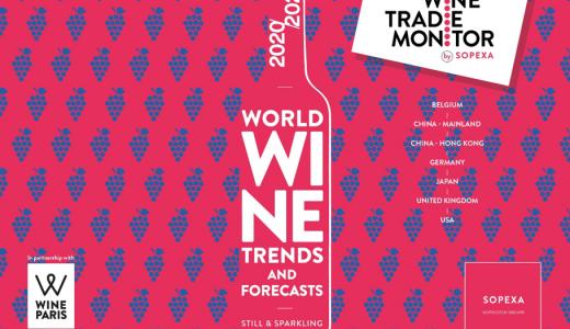 【2020年〜2021年のワイン市場は、こう動く!】ワイン・トレード・モニター2019発表!日本のワイン市場は今後どうなる!?編集部オリジナル企画【流行る山梨ワイン】を予想してみた!