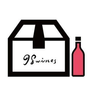 【2020年限定開設!!】ワインは先着順!?【98wines】のECサイトが爆誕!!気になる【新ヴィンテージワイン】の発売は【5月30日!!】売り切れる前に急げ~~~!!