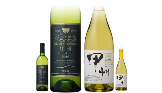 【必見!!】世界で初めて【甲州ワイン】で金賞受賞した【盛田甲州ワイナリー】の新ヴィンテージワインが販売開始!!世界と日本が認める【甲州ワイン】とは!?