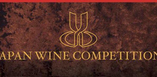 【ワイン業界激震】日本最大級ワインコンクールの1つ【日本ワインコンクール(JWC)2020】が中止を決定。気になる他のワインコンクールイベントの実施可否は!?