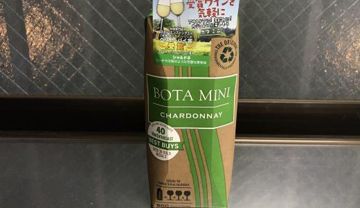 【ボタミニ】セブンイレブンで買える本格ワイン!?実際に買って飲んでみた!!【コンビニワイン】