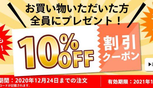【山梨ワイン好き必見】日本が誇る唯一無二ブランド【GI Yamanashiワイン】に特化したECサイトが誕生!!