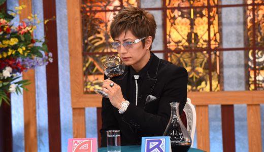絶対ワイン観をもつ芸能人【GACKT】にオススメしたい山梨ワイナリーが造る【山梨ワイン】5選!!