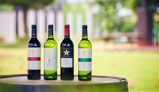 【山梨ワイン好き必見!!】IWSC2020で最多受賞した日本ワイナリーとは!?受賞ワイン20本を一挙大公開!!