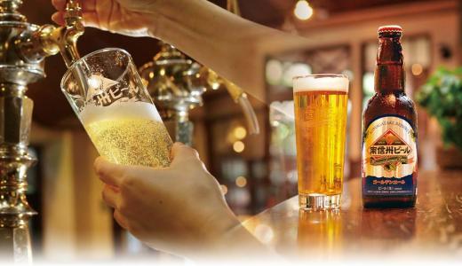 【お酒好き必見!!】ビールとワインが融合!?【シャルドネホップ】が販売中!!飲めばシャルドネワインも飲みたくなる!?