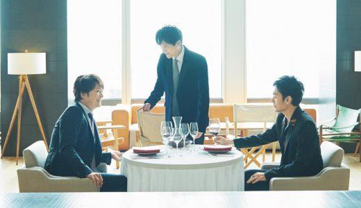 【山梨ワイン特集】稲垣吾郎がプロデュースした【BISTRO J_O】で取り扱っている唯一の山梨ワインとは!?