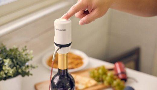 【ワイン好き特集】いつでも!どこでも!ワインが造れる究極アイテム【電動ワインディスペンサー】徹底紹介!