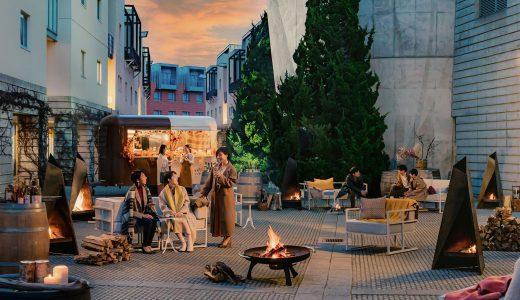 【リゾナーレ特集】秋の澄んだ空間×薪のBGM×ワインのトリプルフュージョンイベント【焚火ワインサロン】オープン決定!!【11月3日から11月30日】